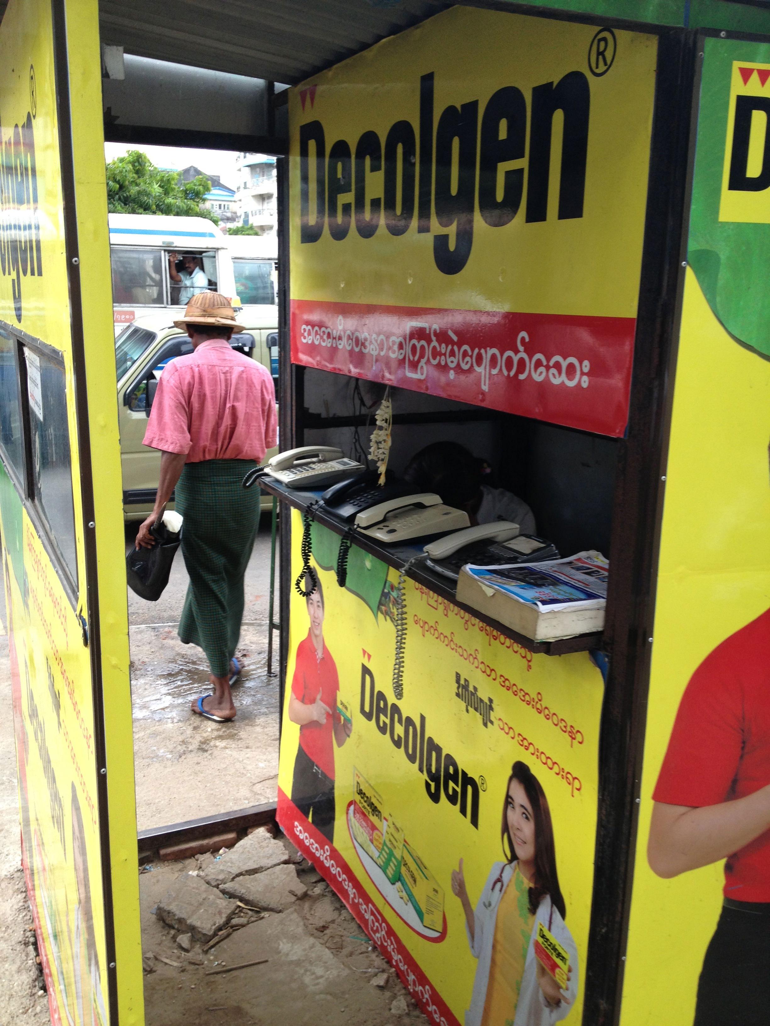 ミャンマーの電話ボックス
