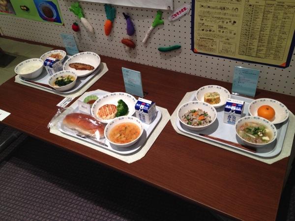 天川村給食