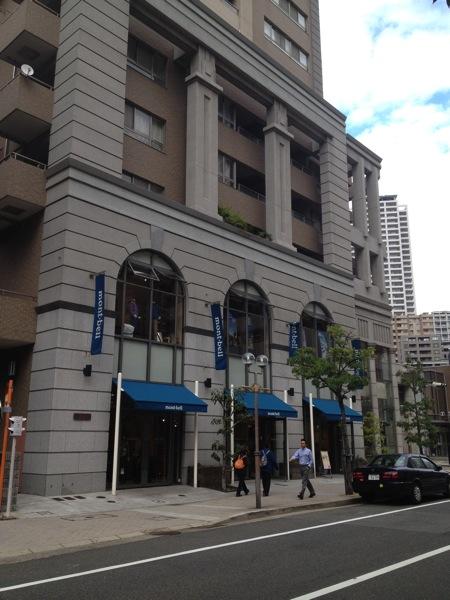 神戸mont-bell