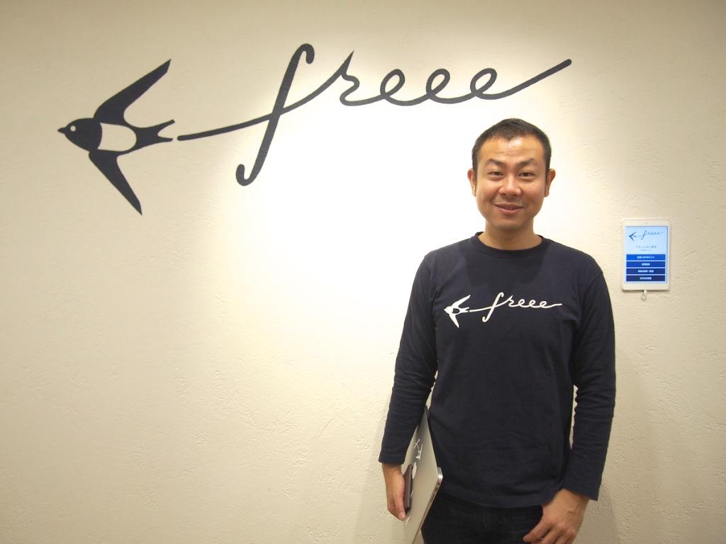 freee・佐々木大輔さん