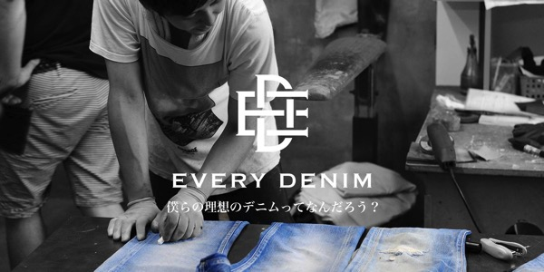 Item everydenim top topphoto