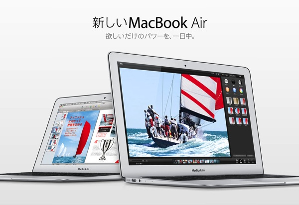 Promo lead macbook air