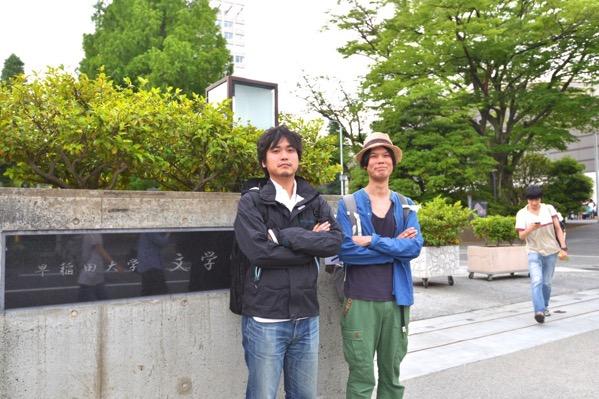 Nakazato ogura taidan20
