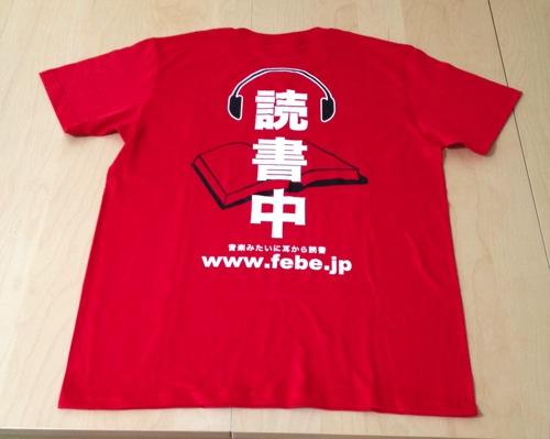 Otobank tshirt