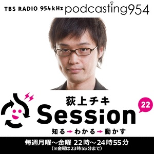session22