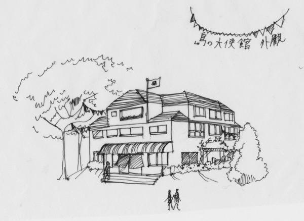 島の大使館構想外観