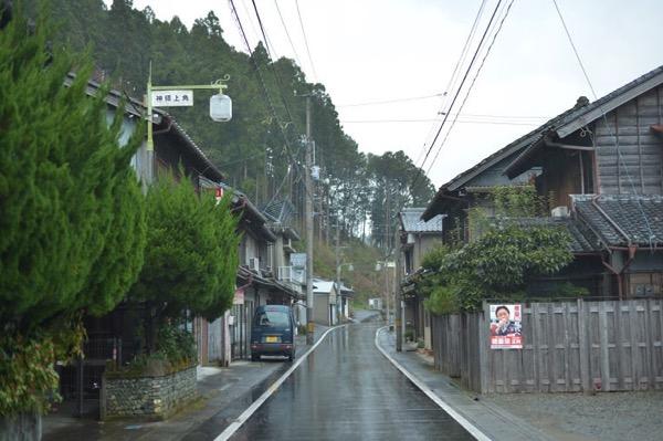 徳島県神山町写真