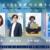 """8月9日 (木)東京開催「人生100年時代の働き方 WORK TALK『 """"複業""""〜わたしたちの複業のカタチ 』」に登壇します。"""